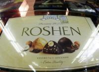 Украинский шоколад Roshen. Архив