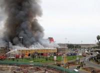 Пожар в аэропорту Найроби, Кения