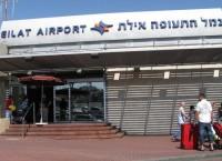 Аэропорт города Эйлат, Израиль