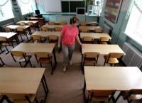 Подготовка школ к учебному году