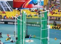 Легкая атлетика. Чемпионат мира. 1-й день. Вечерняя сессия