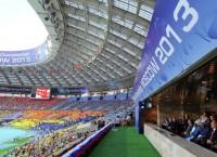 В.Путин на открытии чемпионата мира по легкой атлетике