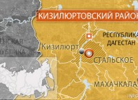 Предполагаемый боевик уничтожен в Дагестане