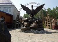 Шашлычная Гоар в Томске