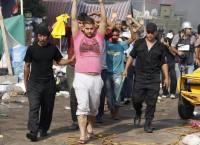 Сторонники свергнутого президента Египта Мохамеда Мурси