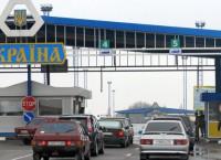 Работа таможенных и пограничных служб Украины на пункте пропуска на границе с Россией. Архив