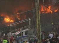 Пожар на месте взрыва в Бейруте, Ливан