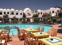 Отель Arabella Azur в Египте
