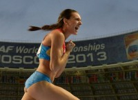 Легкая атлетика. Чемпионат мира. 4-й день. Вечерняя сессия