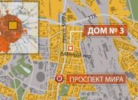 Старинное здание горит в центре Москвы