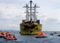 Спасатели ищут пострадавших при столкновении парома и сухогруза на Филиппинах