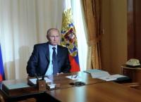 В.Путин провел совещание в режиме видеоконференции