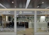 Центр по работе с клиентами Ленэнерго
