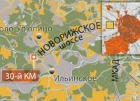 ДТП в Подмосковье в районе 30 км Новорижского шоссе. Карта