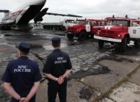 Самолет МЧС доставил питьевую воду