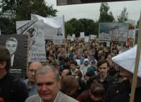 Митинг молодых ученых на Суворовской площади в Москве