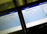 Экран компьютера со страницей Facebook