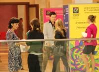 Форум Интерра - 2013 в Новосибирске