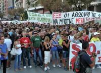 Акция протеста в Салониках, Греция