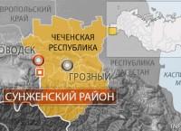 Сунженский район, Чечня