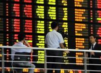 Мониторы Сеульской фондовой биржи, показывающие индекс KOSPI