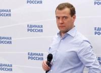 Встреча Д.Медведева с активом партии Единая Россия
