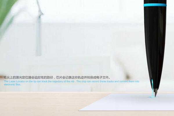Recorder запоминает траекторию движения пера при помощи лазерного датчика