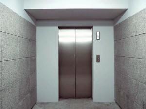 Asansor